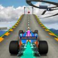 最高速度公式赛道官方版