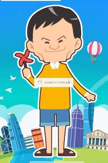 明星小城市2手机游戏官方网站下载正式版图4: