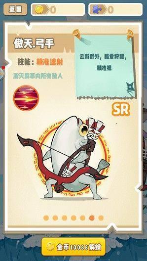 咸鱼追击之咸鱼求生游戏官方网站下载正式版图片4