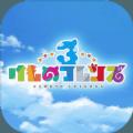 兽娘动物园3手机游戏官方网站最新正版