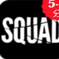 squad战术小队官方网站