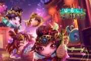不思议迷宫新春版本前瞻:中国古代四大美女空降新迷宫![多图]