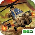 直升机模拟驾驶官方版