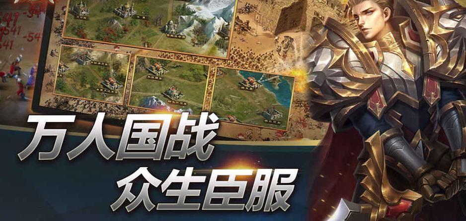 罗马远征手游官方网站下载安卓版图3: