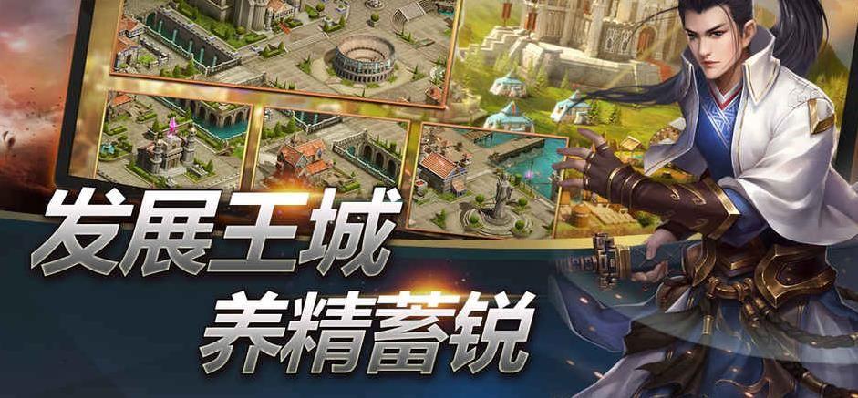 罗马远征手游官方网站下载安卓版图1: