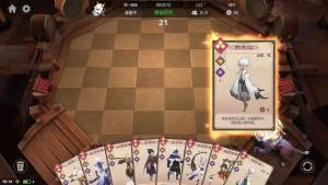 腾讯自走棋手游官方网站下载正式版图片1