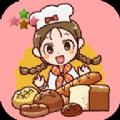 fresh bakers游戏
