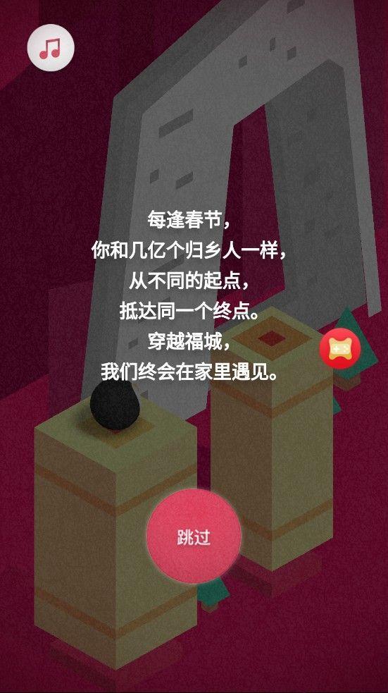 穿越福城助手辅助小技巧攻略完整版图3: