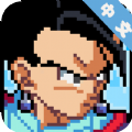 龙珠z战斗1.3无限金币变身中文修改版 v1.1