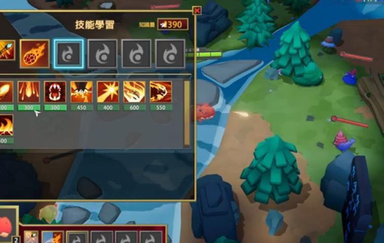 决战进化岛手游官方网站下载安卓版图片4