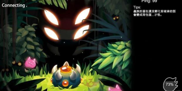 决战进化岛手游官方网站下载安卓版图片3