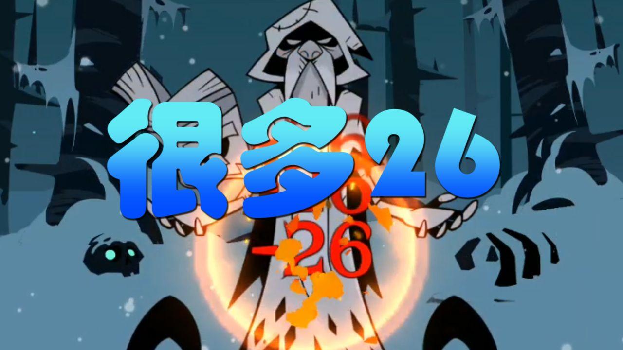 月圆之夜:火法流别只拿一种牌,拿好辅助牌让你伤害爆炸[视频][多图]图片2