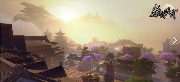 腾讯秦时明月手游官方网站下载正式版图片1