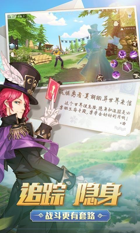 风云岛行动网易游戏安卓官方预约版下载图1: