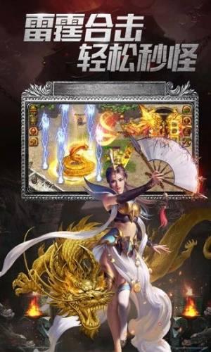 王城霸业成龙代言手游官方版下载图片2