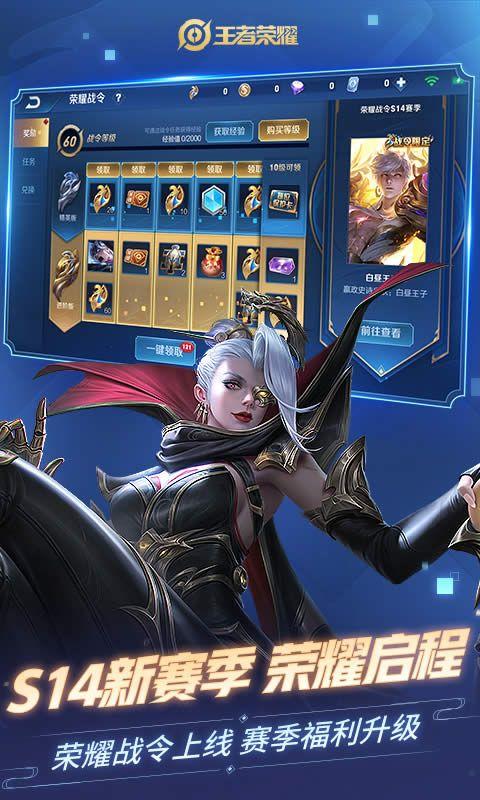 王者荣耀单机版游戏官方网站下载图3: