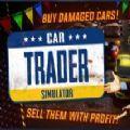 汽车商人模拟器正式版