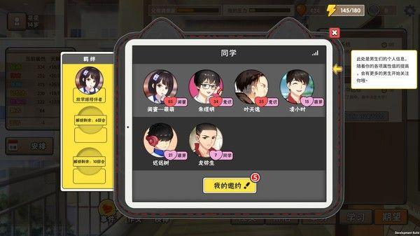 中国式女儿游戏官方网站下载最新更新版图2: