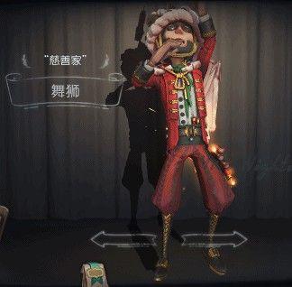 第五人格1月31日更新内容汇总:春节版本活动礼包大全[视频][多图]图片2