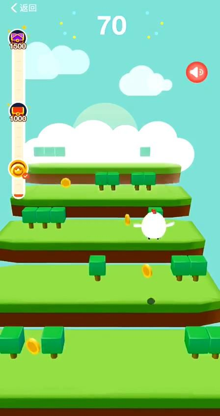 蚂蚁庄园登山赛fuzhu技巧版最高分游戏图2: