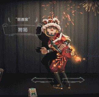 第五人格1月31日更新内容汇总:春节版本活动礼包大全[视频][多图]图片3