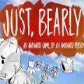 Just Bearly漢化版