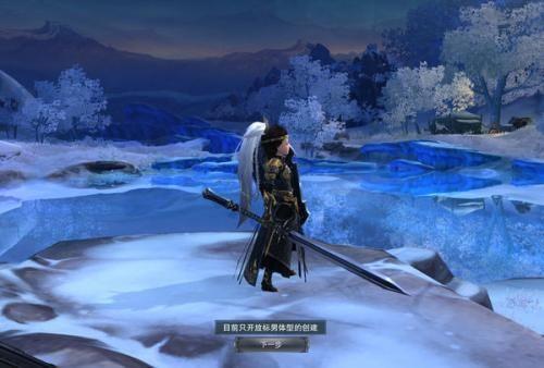 剑网3指尖江湖:雪莼羹怎么制作?雪莼羹制作方法介绍[视频][多图]图片1