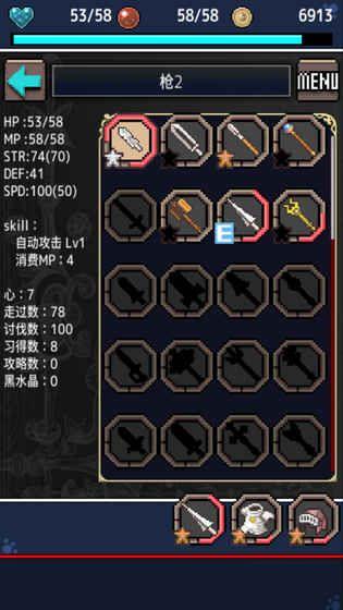 心铠回忆汉化安卓版游戏下载图片3