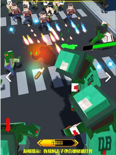 僵尸必须死3D僵尸小镇手机游戏官方版下载图片2