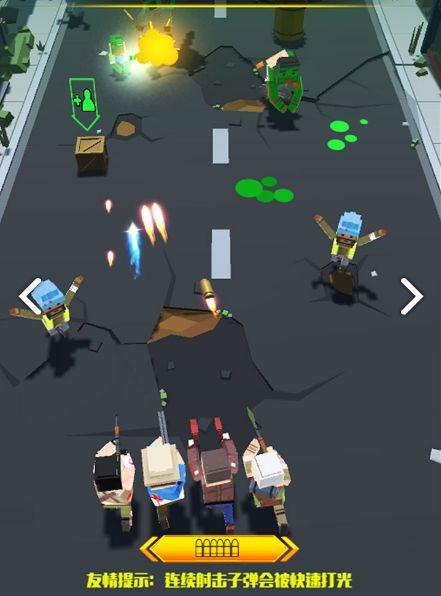 僵尸必须死3D僵尸小镇手机游戏官方版下载图片4