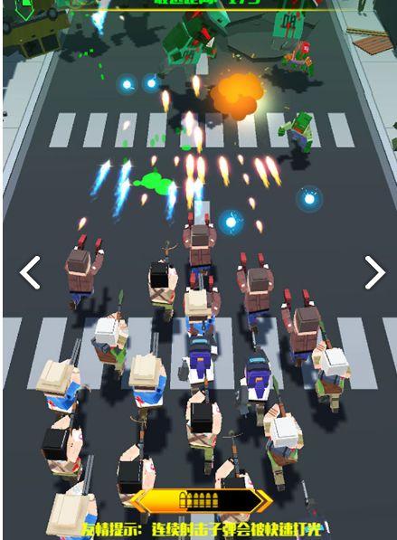 僵尸必须死3D僵尸小镇手机游戏官方版下载图片1