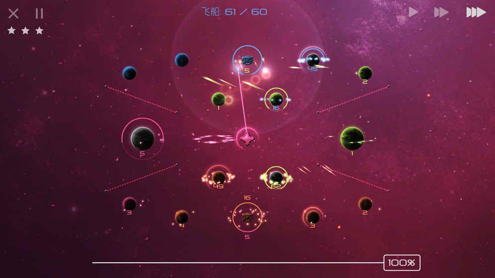 SolarMax3游戏官方网站下载正式版图片4