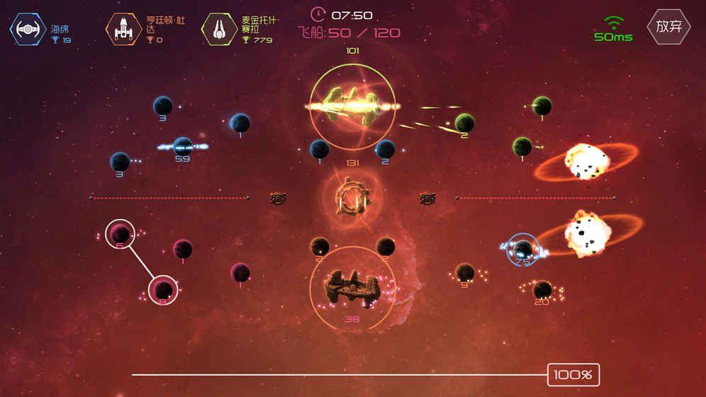 SolarMax3游戏官方网站下载正式版图片5