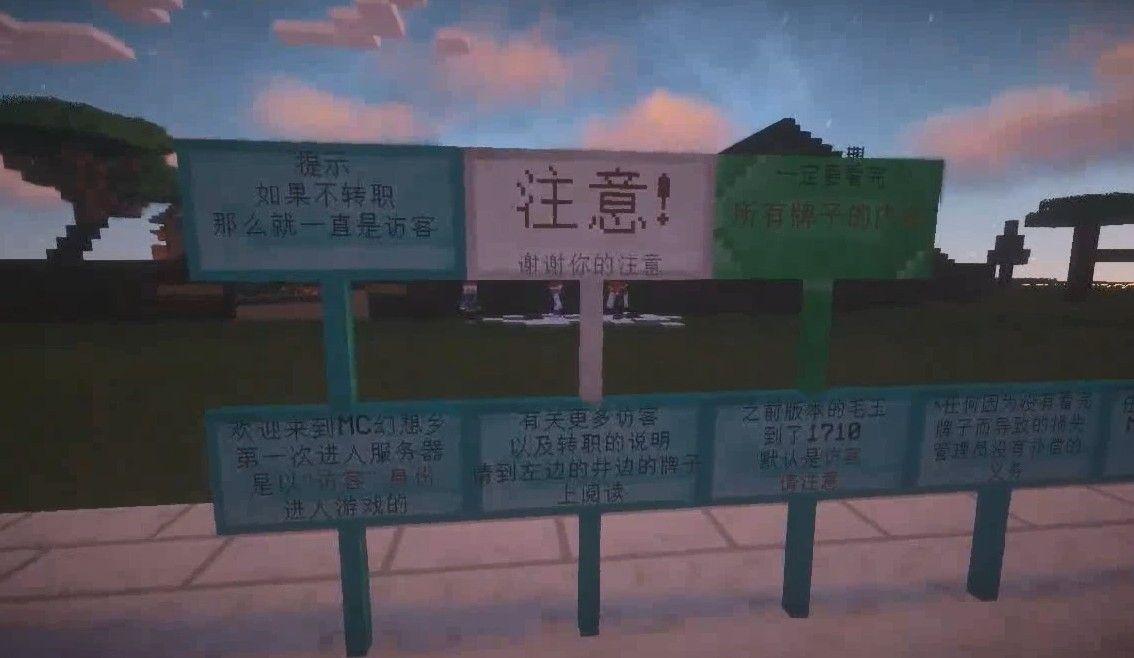 帕秋莉的MineCraft幻想乡冒险01:毛玉的诞生[视频][多图]图片2