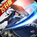 龙战八荒游戏官方网站下载最新版