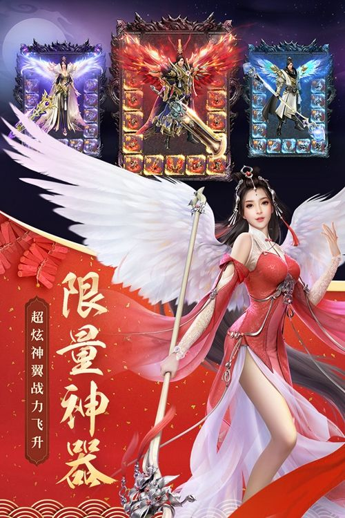 征途2手游官方版下载图4: