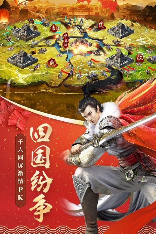 征途2手游官方版下载图1: