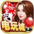X7电玩app