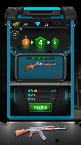 枪火机械大师游戏无限金钱破解版下载图片2