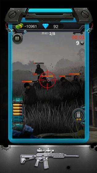 枪火机械大师游戏无限金钱破解版下载图片3
