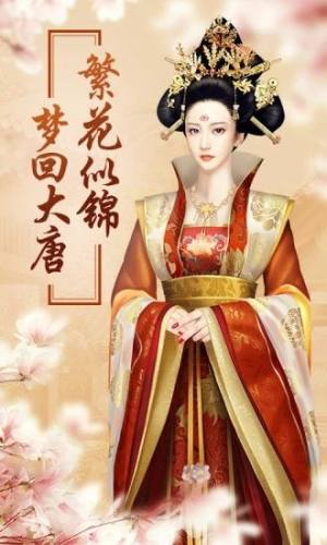后宫风云之兰陵王妃官方图4