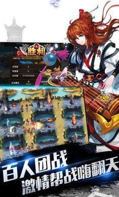 飞升三国手游官方网站下载最新版图片2