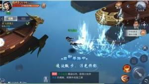 天涯月刀手游官网正版下载图片3