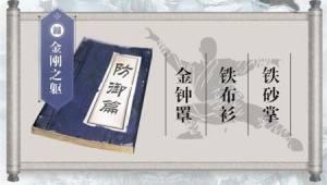 天涯月刀手游官网正版下载图片1