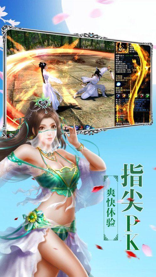 仙舟领主游戏官方网站下载最新版图3: