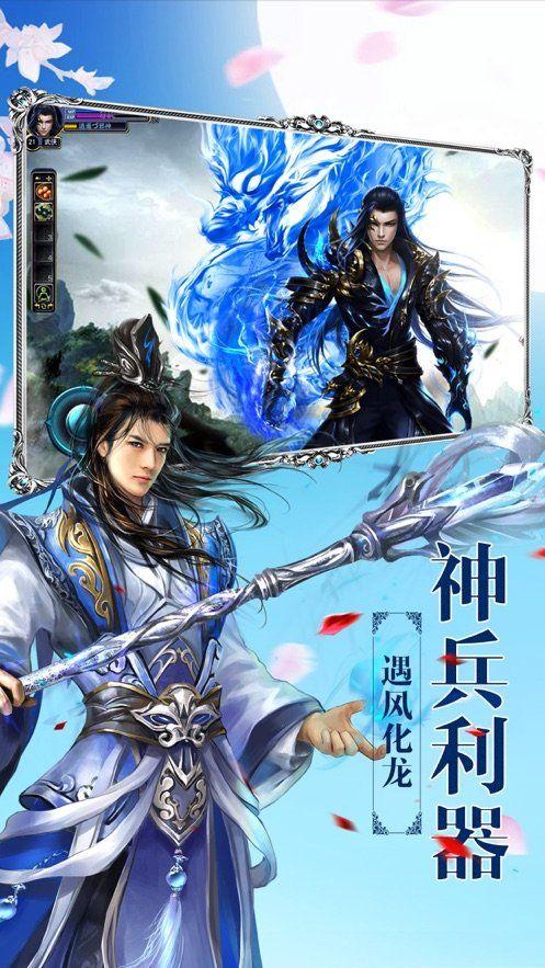 仙舟领主游戏官方网站下载最新版图4: