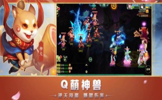幻影嘻游正版手游官方网站下载图2: