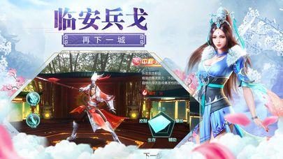 剑影问道手游官网正式版下载图1: