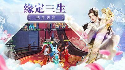 剑影问道手游官网正式版下载图2: