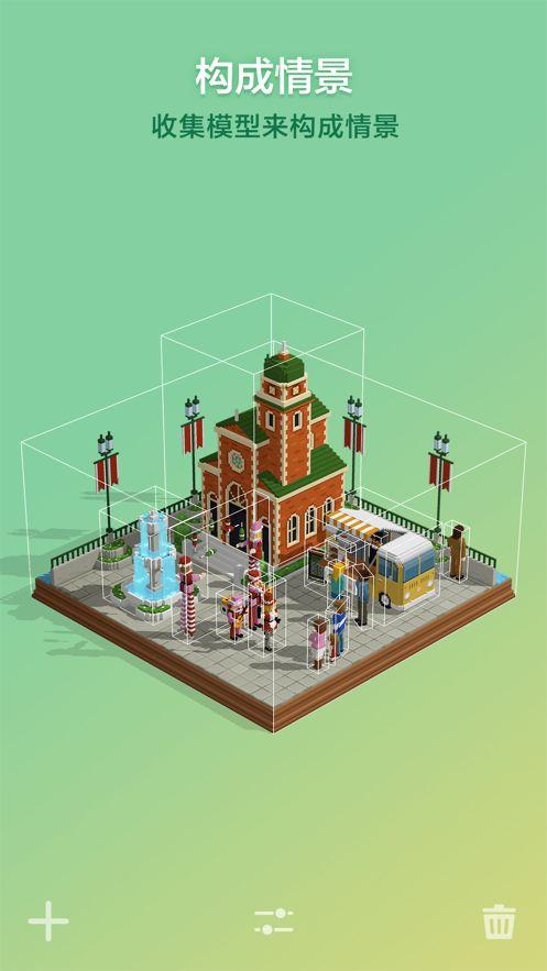 拼图创景游戏安卓最新版下载(Puzzrama)图1: